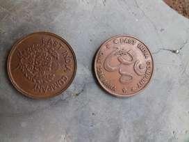 1616 &1936 hanuman sikkay