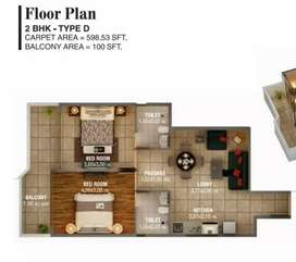 2bhk flats for sale near haldiram hotel nh 8 gurgaon