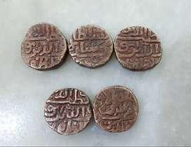 1500 Ad Gujarat Sultan Coins. Rare coin for 150 Per Coin.