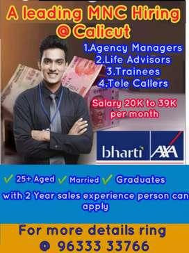 ABM-Agency Sales