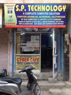 We Fix Your IT and CCTV Related Problem