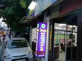Retail Medical Store