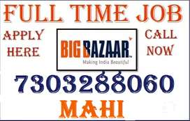Big bazaar industry full time job store keeper supervisor helper CALL