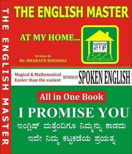 THE ENGLISH MASTER at your house. THE EASIEST method of spoken English