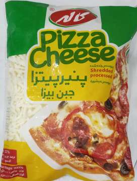 We have imported pizza Cheese Results n Taste money Back Guarantee