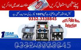 cash,currency check machine,currency,bill counting machine in pakistan