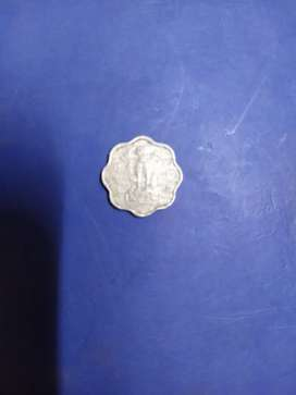 Best condition old 2 paise coin