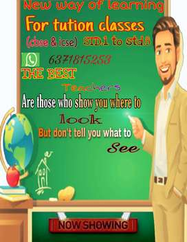 Need students for tution (cbse)