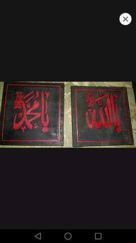 Amazing pack of 2 paintings on canvas