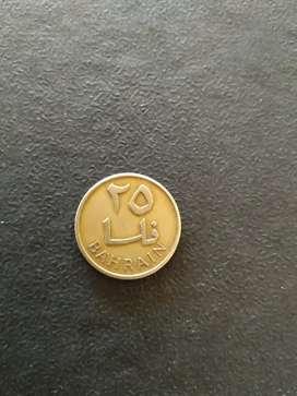 Bahrain coin 1970