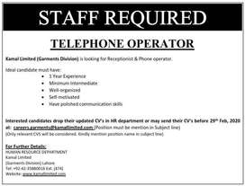 Telephone Operator/Receptionist Required