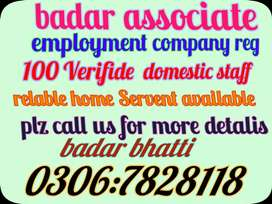 Job's providing Link's available please contact us.