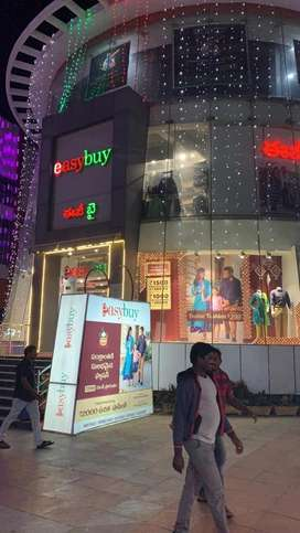 Easybuy Bhimavaram(Looking for cashiers & Sales executives)