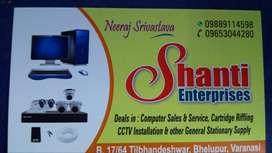 Shanti Enterprises- A Complete Computer Solution