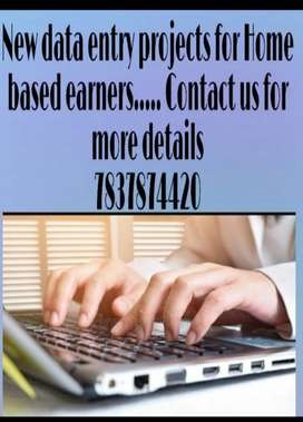 DATA ENTRY OPERATOR - 60 CANDIDATES, BULK HIRING CONTACT DIRECT TO HR