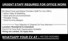 URGENT TEAM MANAGER REQUIRED (male/female)