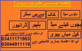 House Maids Agency In Lahore Maids Provider  Company lahore