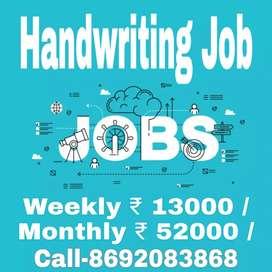 Simple Handwriting Job
