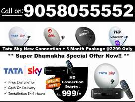 Unlimited Dhamakha Offer Tata sky HD Tatasky SD With 6 Month Free DTH!