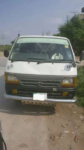 Toyata hiace in lush condition only cash