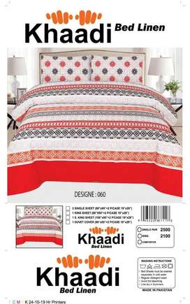 Style your bed with exciting, attractive and colourfull bedsheets.