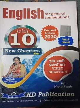 Neetu Singh Mam Book (new book)
