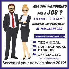 if u looking job in yamunanagar
