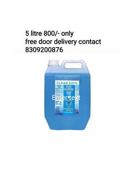Free home delivery 1st quality sanitizer