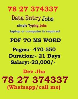 In the data entry field available work from home job. You can take det