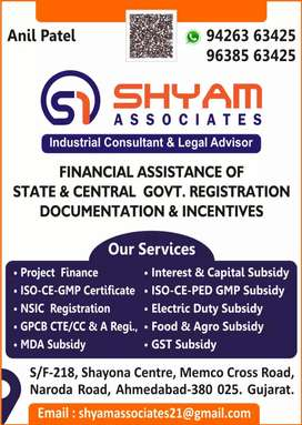 SHYAM ASSOCIATES.    An Industrial Consultant