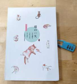 Buku Tulis Diary Gembok Angka Serbaguna Karakter Kucing Kode 2 A5