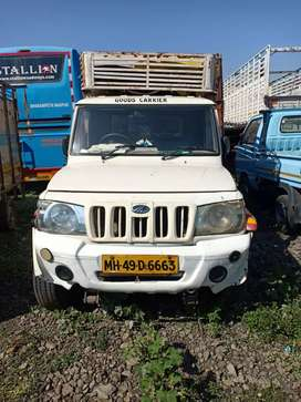 Mahindra bolero pickup 2017 model excellent condition