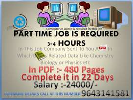 This is completely offline work,part time or home based job