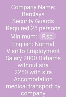 Security Guard in UAE