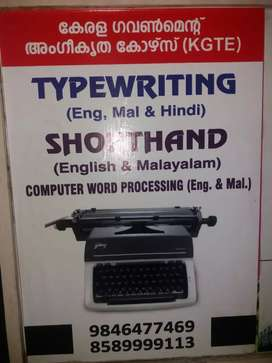 TYPEWRITING (eng..Mala..Hindi)SHORTHAND(eng..mala)COMPU WORD PROCESING