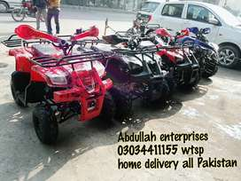 New stock petrol engine atv quad 4 wheels delivery all Pakistan