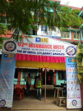 LICI golaghat branch office