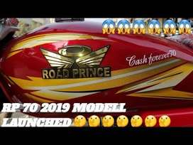 2018 road prince