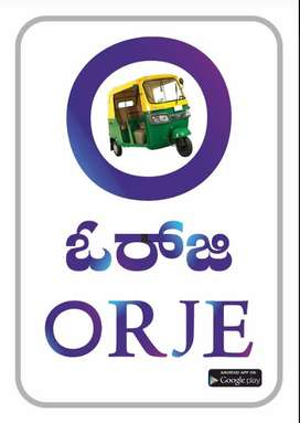 Hi driver's be boss come join us ORJE agency login