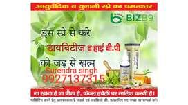Dibities low BP and high BP treatment guaranteed