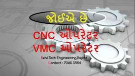 CNC ઓપરેટર , VMC ઓપરેટર જોઈએ છે, દિવસ શિફ્ટ માટે કોન્ટેક્ટ:70165_37814