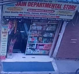 Shop for sale in just 55lacs fixed