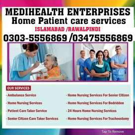 Home patient care services staff required
