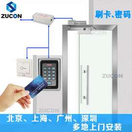 Rfid card Security Access Control Door locks Electric Magnetic System