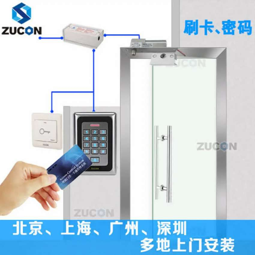 Rfid card Security Access Control Door locks Electric Magnetic System 0