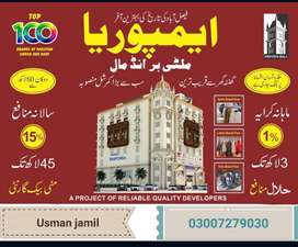 Shops in Emporia Mall Faisalabad