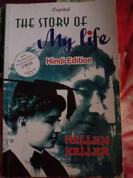 Class 10 The story of my Life-Helen Keller (hindi and english edition)