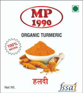 Masala powder SALE (MP1990 Brand)