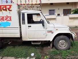 Mahindra Bolero Pik-Up 2014 Diesel 10400 Km Driven