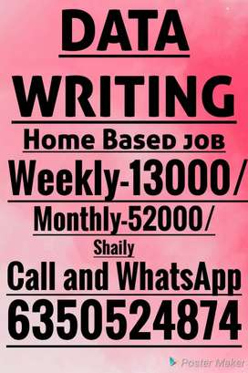 20 vacancy left for writing work